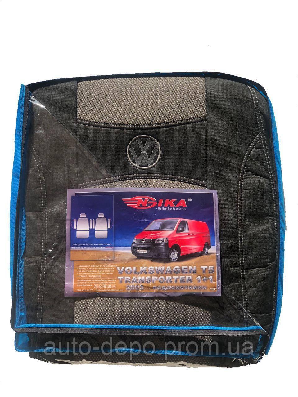 Чехлы Фольксваген Т5 Volkswagen T5 1+1 2003- (4 подлокотника) Nika