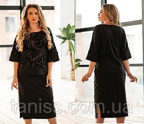 Женский нарядный юбочный костюм, трикотаж джерси и сетка с паетками, юбка на резинке, р. 46,48,50,52,54 черный
