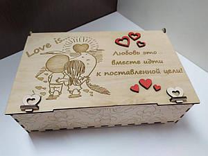 Шкатулка из дерева Семейный бюджет LOVE IS, Любовь это... с отделениями для денег, деревянная шкатулка