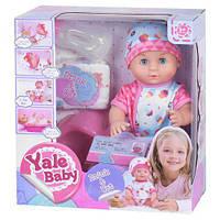 """Пупс """"Yale Baby"""" в комбинезончике  YL 1860 J (TC147552)"""