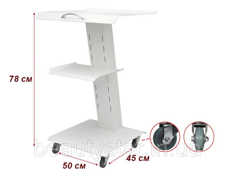 Косметологическая тележка металл для косметологического аппарата металлические полки +розетки арт.255-2