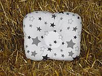 Антиалергенная ортопедическая подушка для младенцев Звезда 22 х 26 см