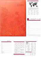 Ежедневник датированный 2021 A5 №8917, твердая обложка 320страниц 70г/м2 линия Мандарин