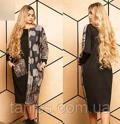 Женское платье ниже колена, большого размера, ткань итал.трикотаж, р. 46,48,50,52,54 сукня