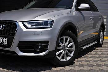 Audi Q5 2008-2017 Боковые пороги Allmond Grey (2 шт., алюминий)