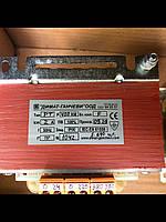 Трансформатор однофазный станочный 380/220/24 В 0,4 кВА