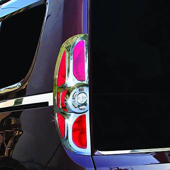 Fiat Doblo III nuovo 2010↗ и 2015↗ гг. Накладка на стопы (2010-2015, 2 шт, пласт)