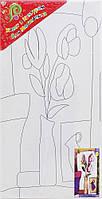 """Холст с контуром """"Картина"""" (20см*40см) с красками 950407"""