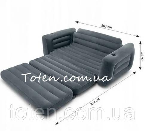 Надувний диван-трансформер навантаження до 200 кг зручний Intex 66552 (розмір 203 х 224 х 66 см)