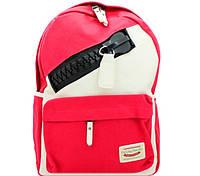 Рюкзак шкільний підлітковий, рюкзак молодіжний Navigator, 43*32*11 см