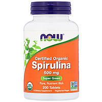 ОРИГІНАЛ!Американська органічна спіруліна Now Foods таблетки для схуднення,500 мг, 200 пігулок