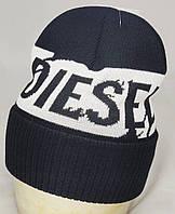 """Шапка разные цвета  """" Diesel"""""""