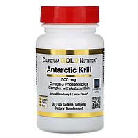 ОРИГІНАЛ!California Gold Nutrition масло антарктичного криля RIMFROST з астаксаном,500 мг.,30 капсул з США