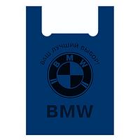 """Пакет """"BMW"""" 36*8*58 100шт Малий Синій/10"""