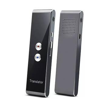 Голосовий електронний перекладач SUNROZ KS-TL328 Translator в режимі реального часу Чорний (SUN3857)