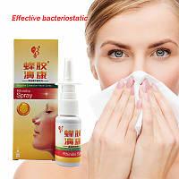 Китайский травяной назальный с прополисом спрей для носа,лечение ринита,синусит,спрей для носа 20 мл.упаковка