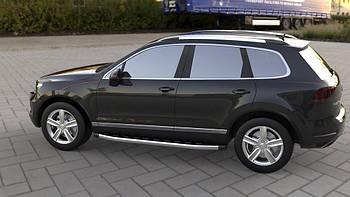 Volkswagen Touareg 2010-2018 гг. Боковые пороги Fullmond (2 шт, алюм)