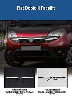 Fiat Doblo III nuovo 2010↗ и 2015↗ гг. Ходовые огни Хром (2014-2020, LED)