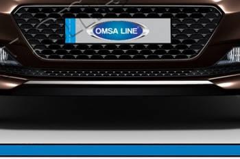 Hyundai I-20 2014-2018 гг. Накладка на решетку бампера (нерж)