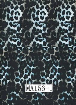 Пленка HD Пленка Леопард МА156/1 (ширина 100см)