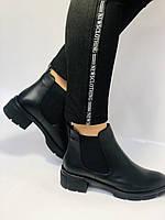 Турецькі жіночі осінні черевики Челсі. На низькій підошві. Натуральна шкіра. Stella Morzettу. Р 36 38.39 40, фото 7