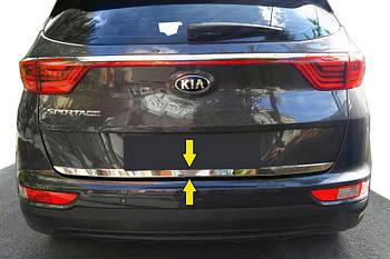 Kia Sportage 2015↗ гг. Нижняя кромка багажника (нерж)