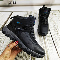 Зимние мужские ботинки спортивного типа кроссовки на меху Bonote