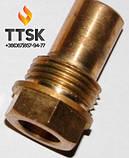 Погружная медная гильза для датчика температуры 1/2, 15х16мм, фото 6