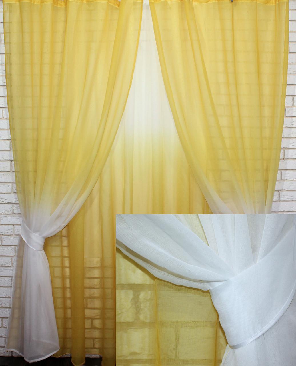 """Омбре"", ткань батист, под лён. На карниз 2-3м.  Цвет жёлтый с белым 031дк 649т"