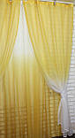 """Омбре"", ткань батист, под лён. На карниз 2-3м.  Цвет жёлтый с белым 031дк 649т, фото 3"