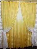 """Омбре"", ткань батист, под лён. На карниз 2-3м.  Цвет жёлтый с белым 031дк 649т, фото 5"