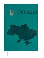 Щоденник недатований UKRAINE, A5, 288 стр. зелений