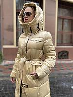 Пуховик пальто плащ куртка зимняя длинная тёплая легкая спортивная молодежная бежевая с капюшоном без меха