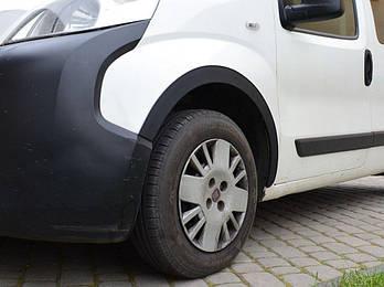Peugeot Bipper 2008↗ гг. Накладки на арки (4 шт, черные) 1 дверь, металлические