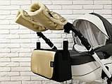 Комплект сумка-пеленатор і рукавички на коляску Z&D New Еко шкіра (Золотий), фото 4