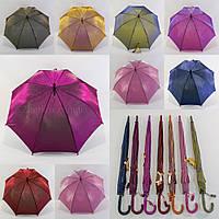 """Однотонный зонтик хамелеон оптом на 4-9 лет от фирмы """"Max""""., фото 1"""