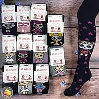 Детские махровые колготки с куклами Лол Размеры: от 2 до 12 лет (20982)
