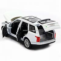 Машинка ігрова автопром «Range Rover» джип, метал, 15 см, білий (світло, звук, двері відкриваються) 7639, фото 7