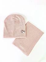 Дитяча шапка з хомутом трикотаж 50-52 розмір колір бежевий