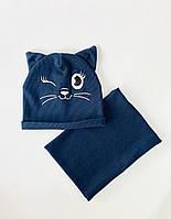Дитяча подвійна шапка рубчик з хомутом Котик 48-50 розмір колір синій