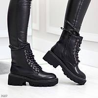 Практичные черные женские зимние ботинки гриндерсы зима 2020-2021, фото 1