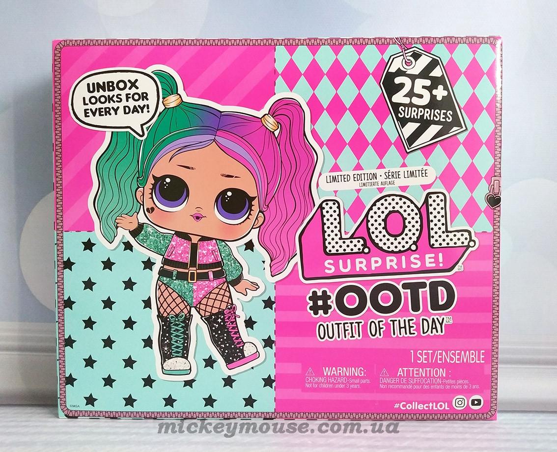 Кукла ЛОЛ Ремикс и адвент-календарь Модный лук Advent Calendar LOL Surprise OOTD Remix 2020 567158