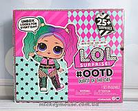 Кукла ЛОЛ Ремикс и адвент-календарь Модный лук Advent Calendar LOL Surprise OOTD Remix 2020 567158, фото 1