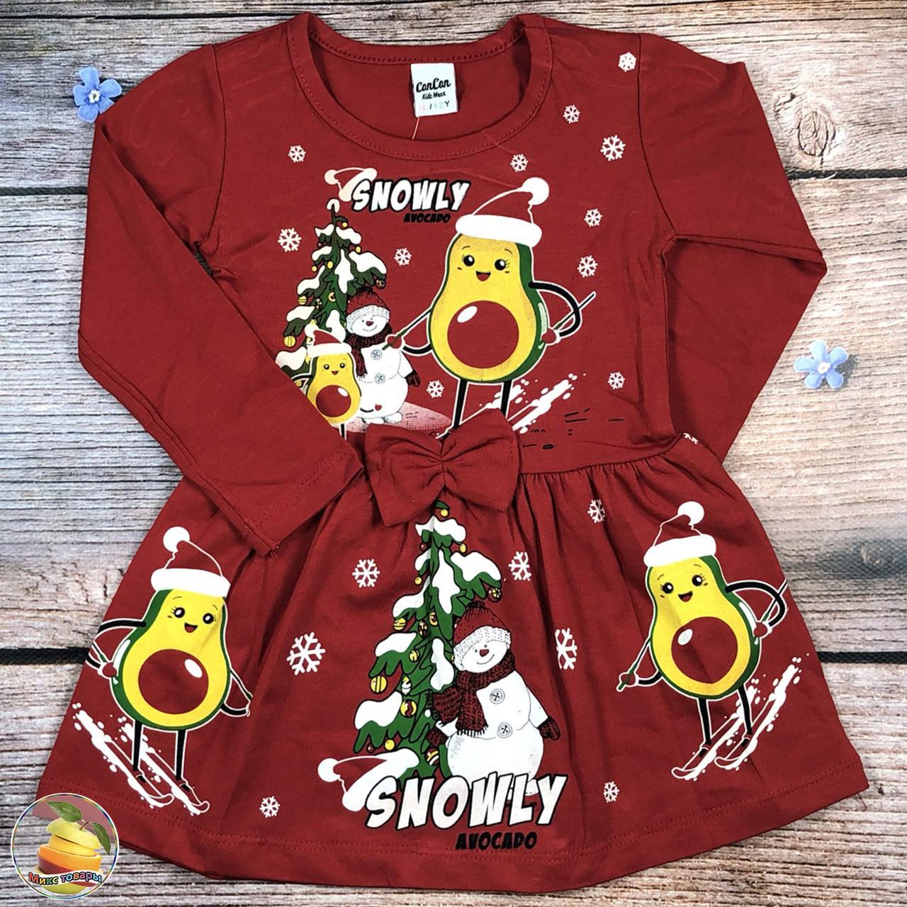 Детское платье новогодней тематики Размеры: 86,92,98,104,110 см (20988)