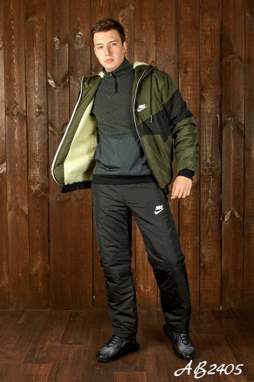 Мужской зимний теплый прогулочный костюм на синтепоне: куртка на овчине и штаны без, реплика Nike