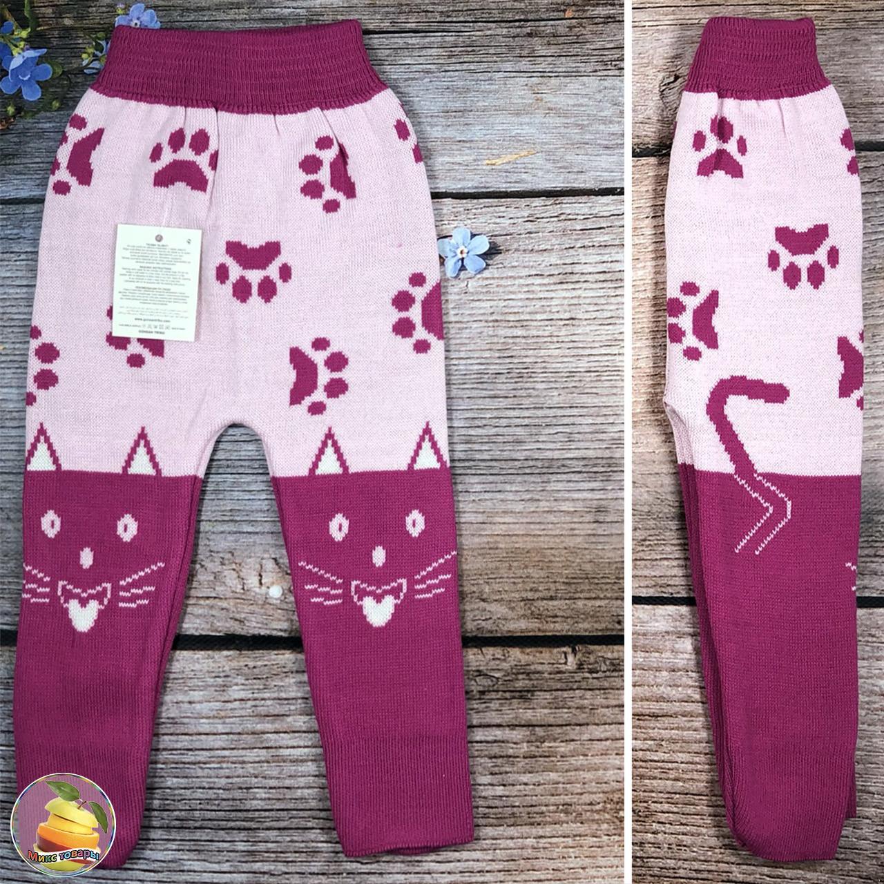 Вязанные лосины с кошечкой для детей Размеры: 1,2,3,4,5,6 лет (20990-4)
