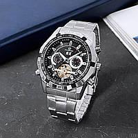 Мужские часы Forsining механические с автоподзаводом серебристые