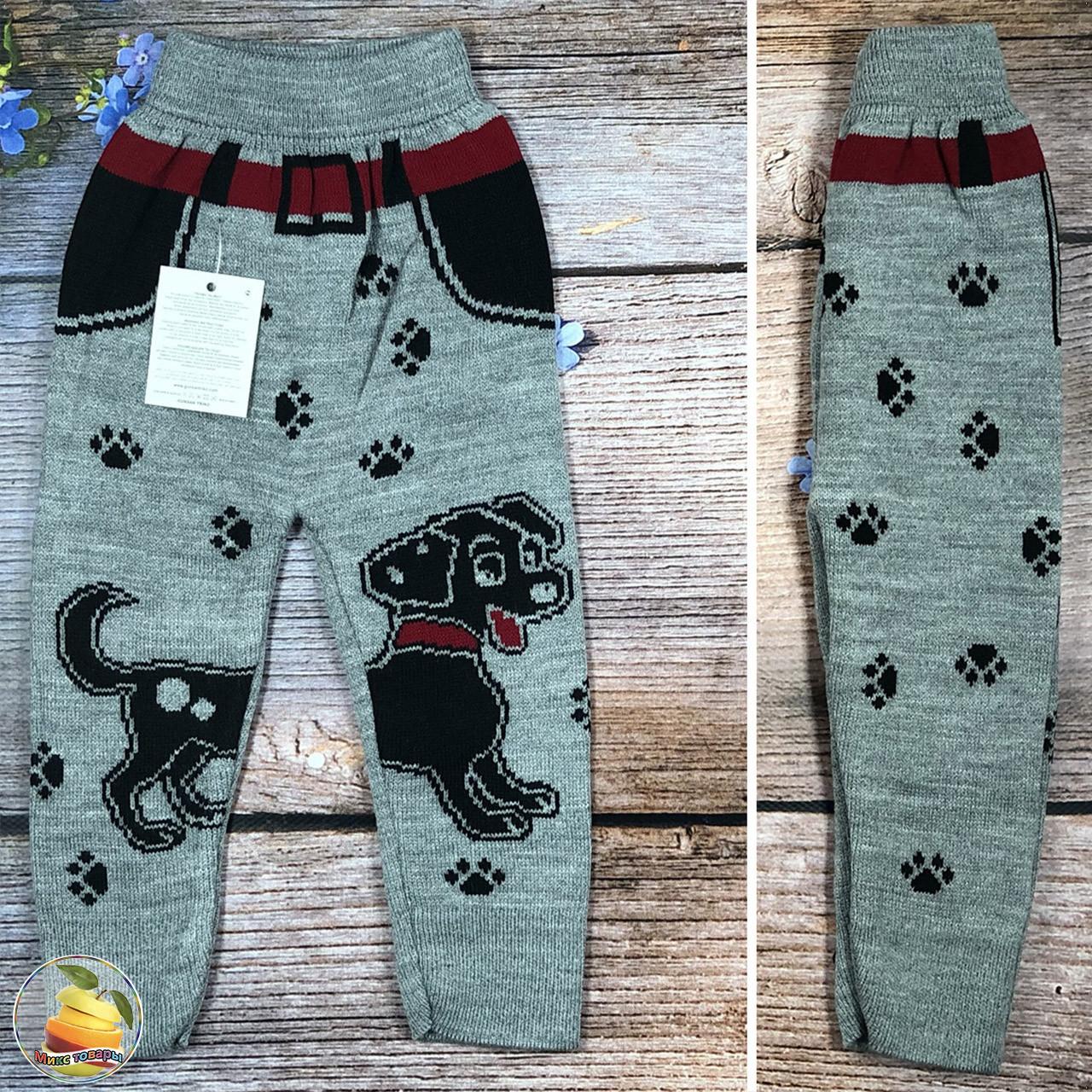 Дитячі в'язані штанці для хлопчика Розміри: 1,2,3,4,5,6 років (20991-1)