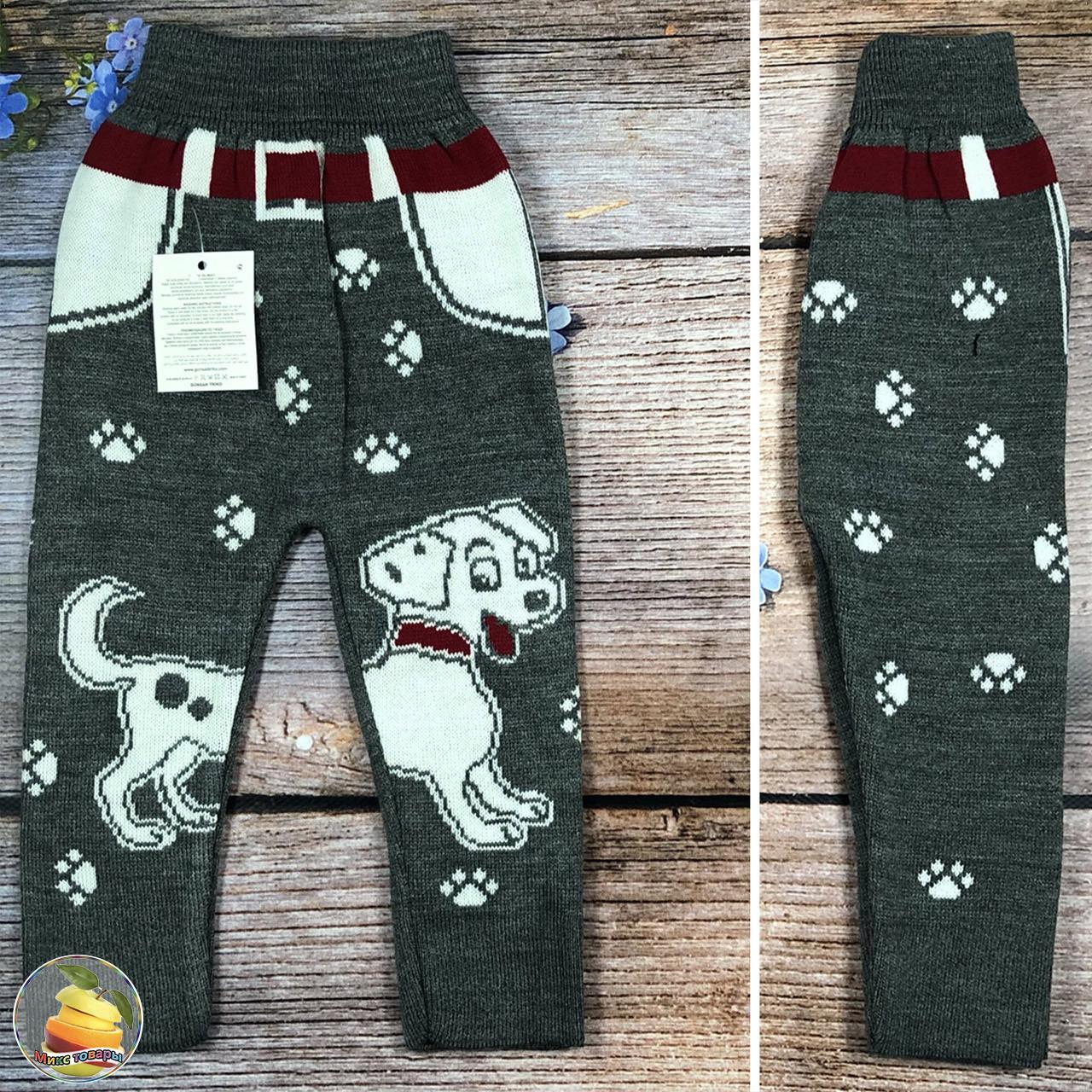 Вязанные штанишки- гамаши для мальчика Размеры: 1,2,3,4,5,6 лет (20991-2)