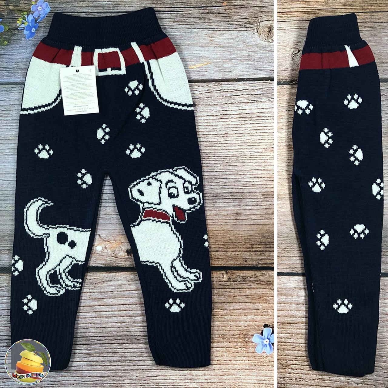 Вязанные штаны с собачкой для мальчика Размеры: 1,2,3,4,5,6 лет (20991-3)